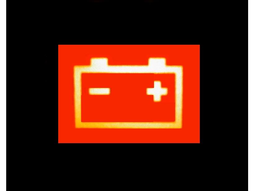 lampa akkumulyatora jpg О чем говорит контрольная лампа заряда аккумуляторной батареи